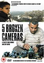 5 Broken Cameras Region 2 DVD