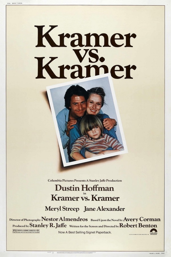 Kramer vs Kramer movie poster