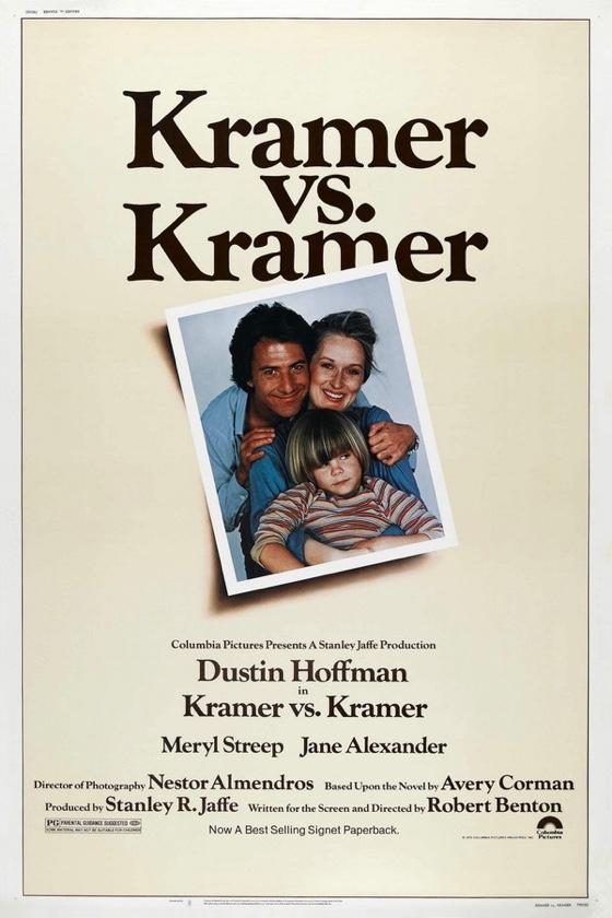 Kramer vs Kramer movie poster