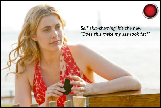 Lola Versus Greta Gerwig red light