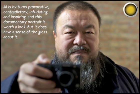 Ai Weiwei Never Sorry yellow light