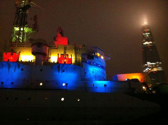 HMS Belfast Shard