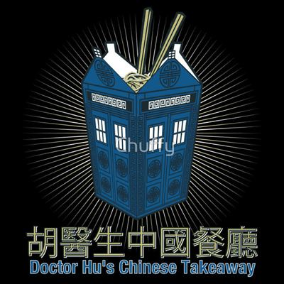 Doctor Hu's Chinese Takeaway by Chuffy
