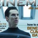 Cinema du Sanity: the geek issue