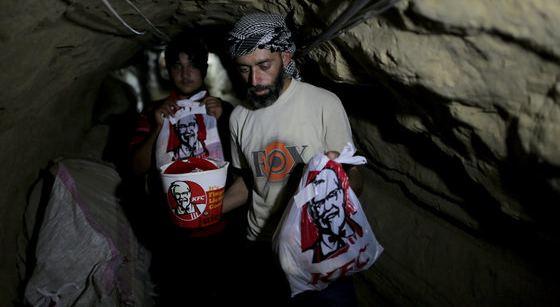 smuggling KFC into Gaza