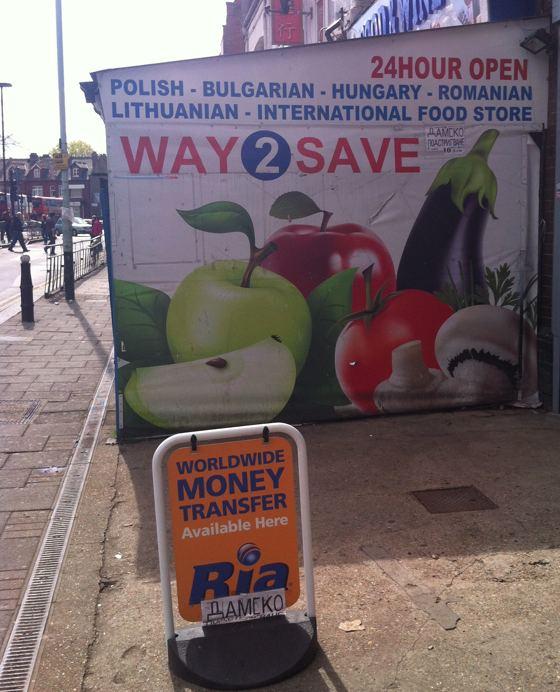 way 2 save