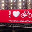 Amsterdam photo(s) of the day: bike parking