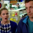 Blended movie review: smug addiction
