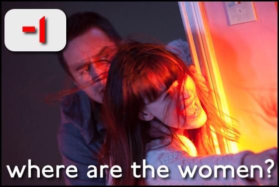 Where Are the Women Poltergeist