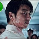 Train to Busan (Busanhaeng) movie review: delays due to zombies