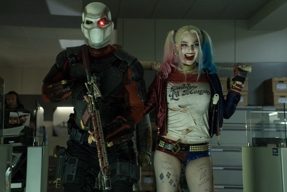 Suicide Squad, starring Margot Robbie's Ass and Thighs.