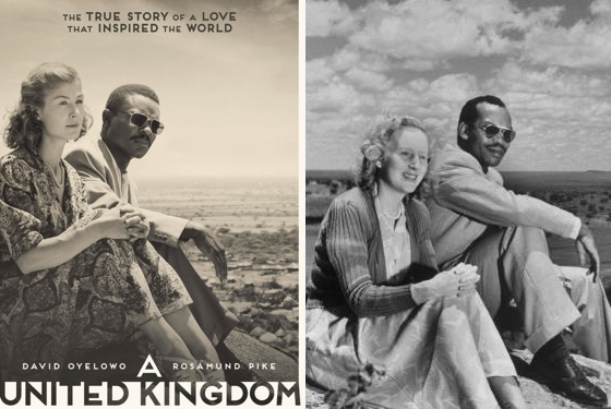 A poster for A United Kingdom replicates an iconic photo of Ruth and Seretse.
