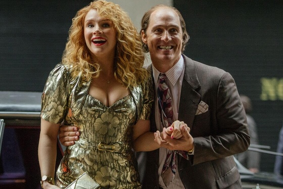 """They said """"gold"""" and Bryce Dallas Howard knew exactly which dress she had to wear..."""