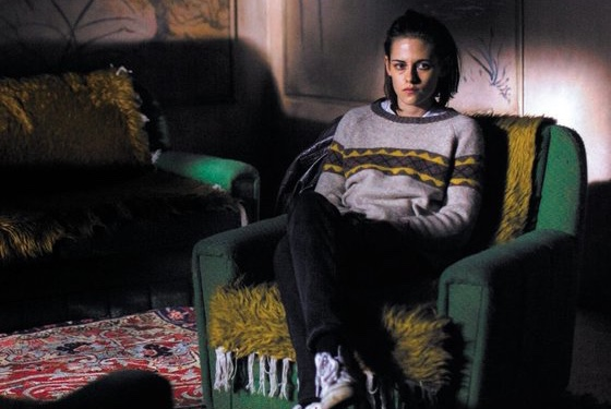 What's scarier: Kristen Stewart's brother haunting this old house, or the new trend for chair rugs?