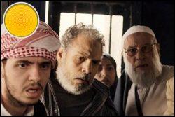 Clash (Eshtebak) movie review: the view from inside social upheaval