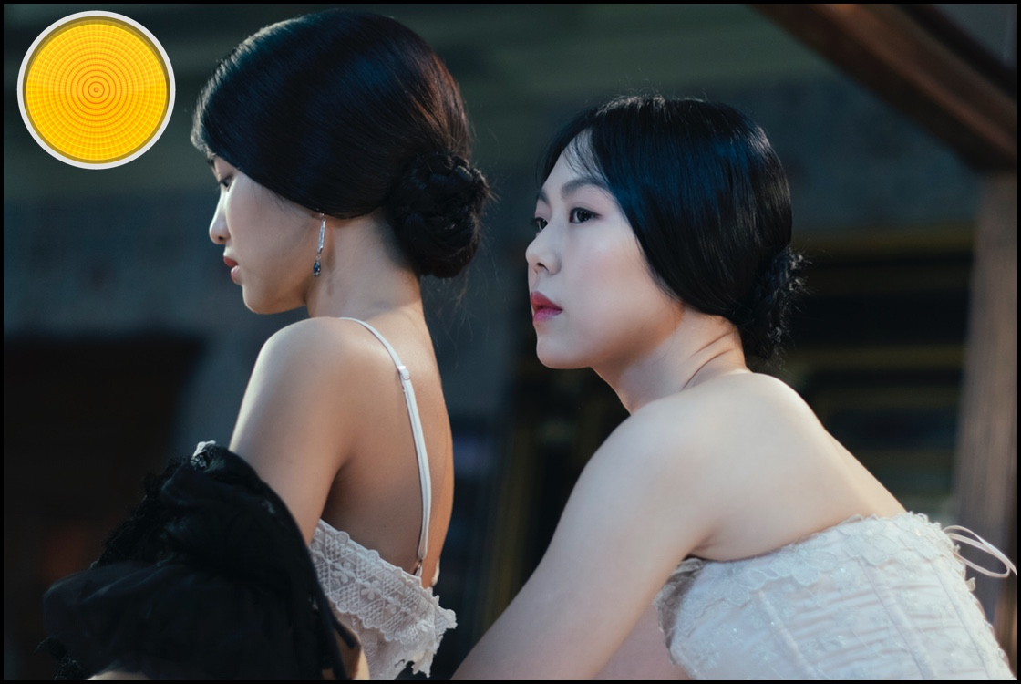 The Handmaiden yellow light