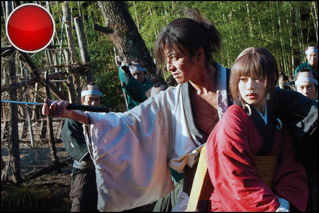 Blade of the Immortal red light