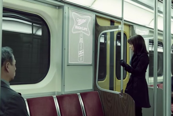 You thought ads following you around in your 2018 browser was annoying? Wait till they're everywhere, like on your commute home.