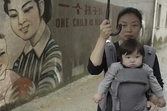 One Child Nation Nanfu Wang