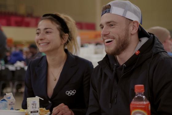 Olympic Dreams Alexi Pappas Gus Kenworthy