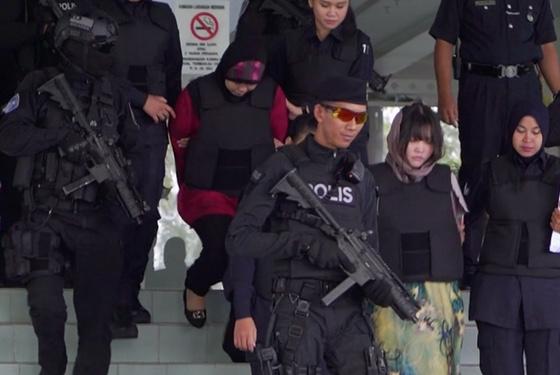 Assassins Siti Aisyah Doan Thi Huong